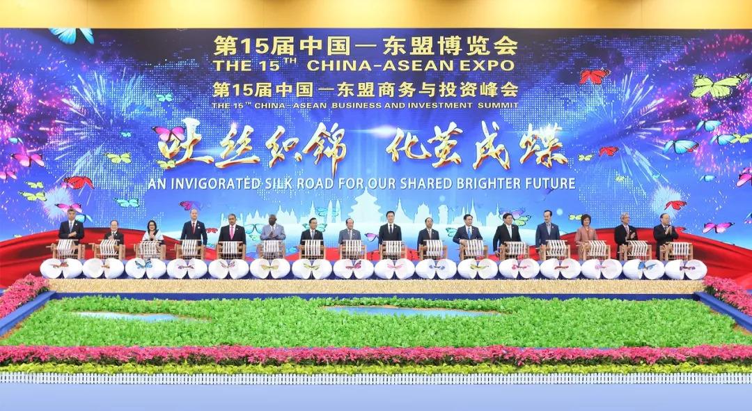 打造来宾窗口 服务招商引资 —来宾金投为市党政代表团参加第十五届中国-东盟博览会保驾护航